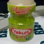 low-sugar-hi-fibre-yakult-1
