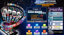 apps-smartphone-asia-expo-discovery-forum